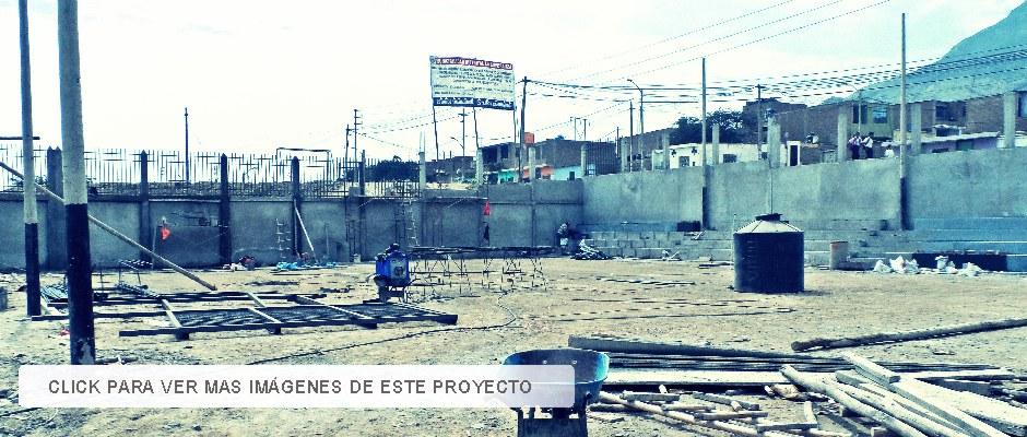 Complejo Ramiro Priale